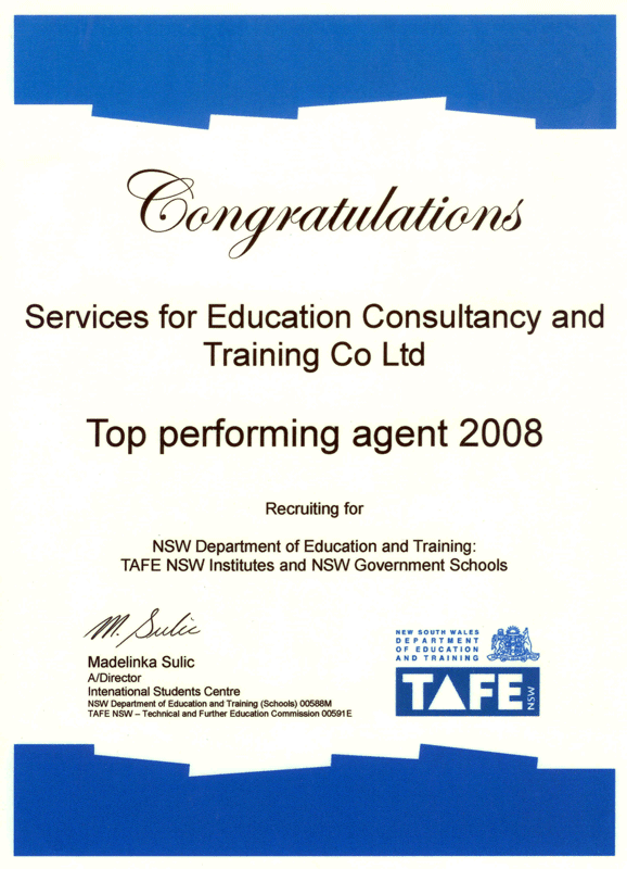 tafe-nsw-top-2008