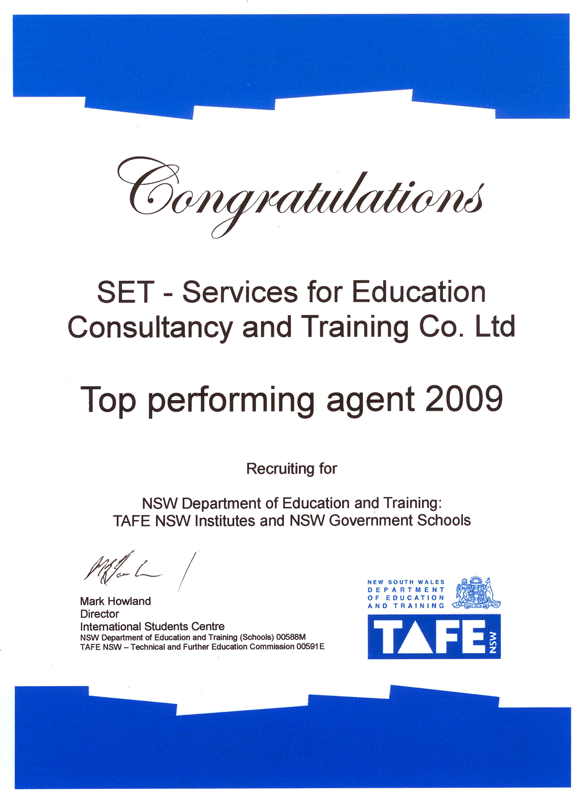 tafe-nsw-top-2009